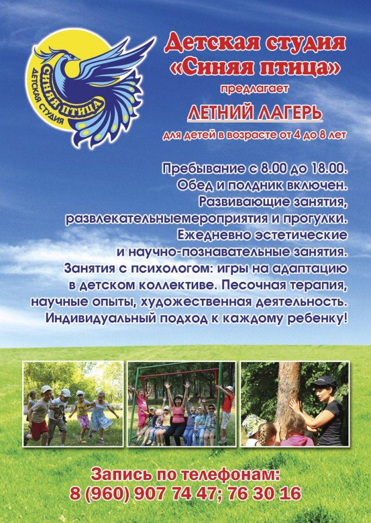 img_3271-21-05-18-01-27
