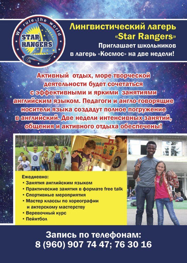 img_3272-21-05-18-01-27