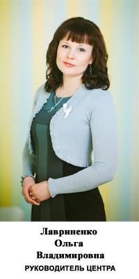 rukovoditel_sinia_ptica_kemerovo