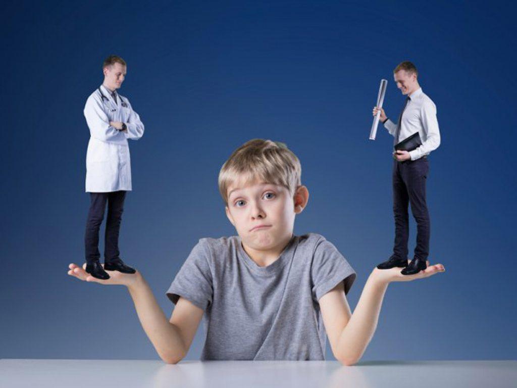 Выбор профессии Детская студия Синяя птица